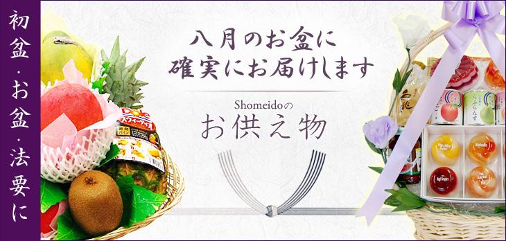 sld_osonae2021.jpg